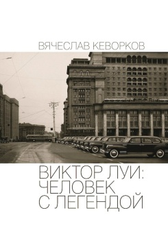 23.07.2016-Cover_Kevorkov